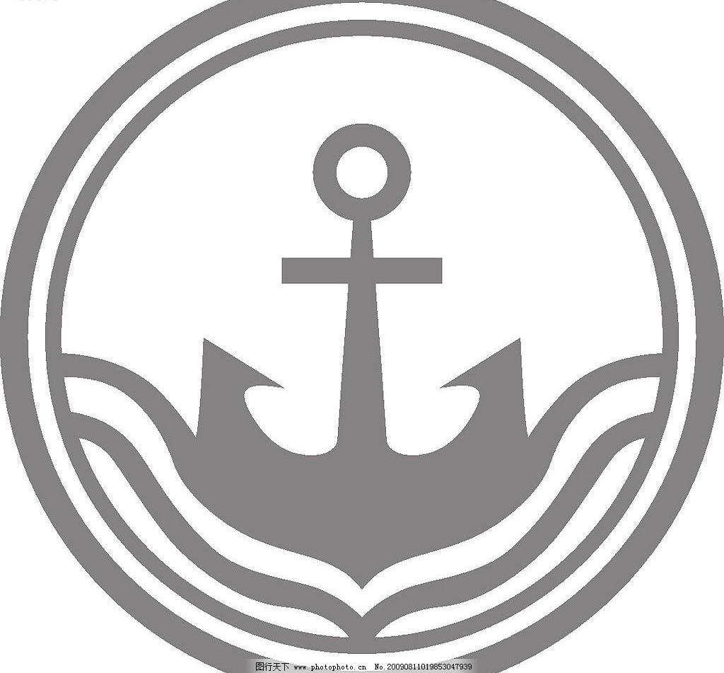 中国海事局 海事局 海事徽 标识标志图标 公共标识标志 矢量图库 cdr