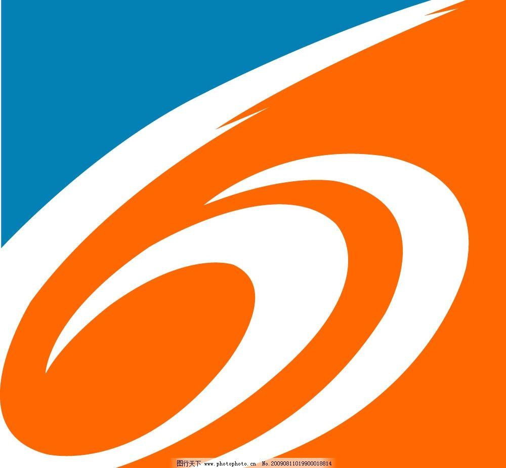 平煤标志 煤矿 平顶山 平煤 标志 集团 标识标志图标 企业logo标志