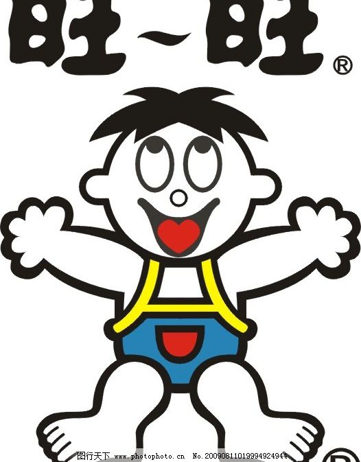 旺旺食品标志 旺旺标志 标志 标识标志图标 企业logo标志 矢量图库 cd