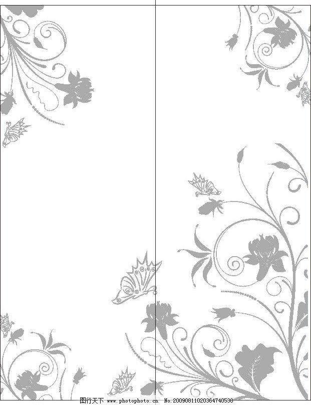 花纹白底 欧式边框