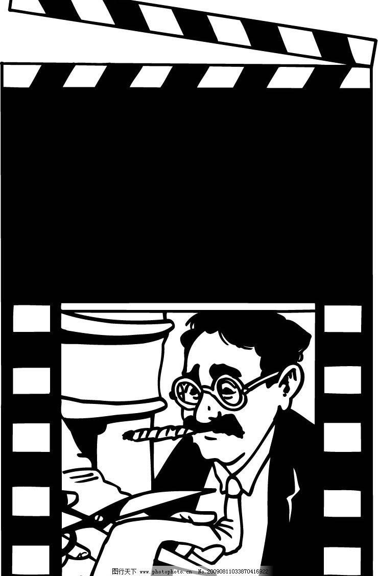 卡通矢量 影视 娱乐 演员图片