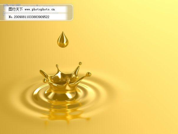 水 皇冠 水免费下载 标志图标 设计图 图片素材