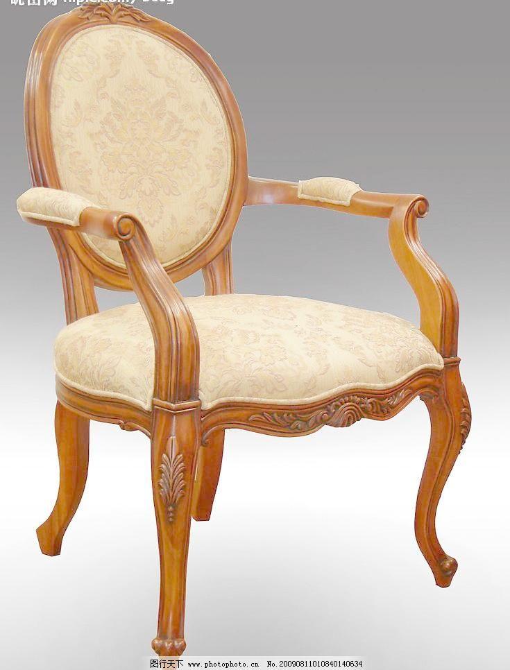 欧式雕花餐椅图片