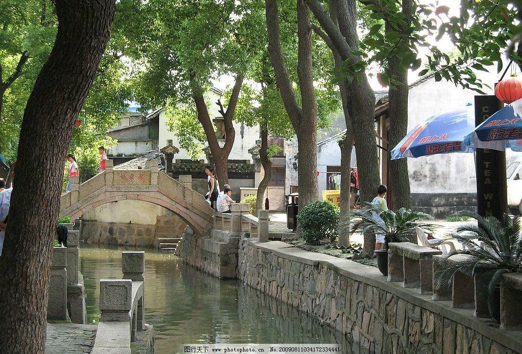 江南水乡古镇角直 小桥 流水人家 旅游摄影 自然风景 摄影图库