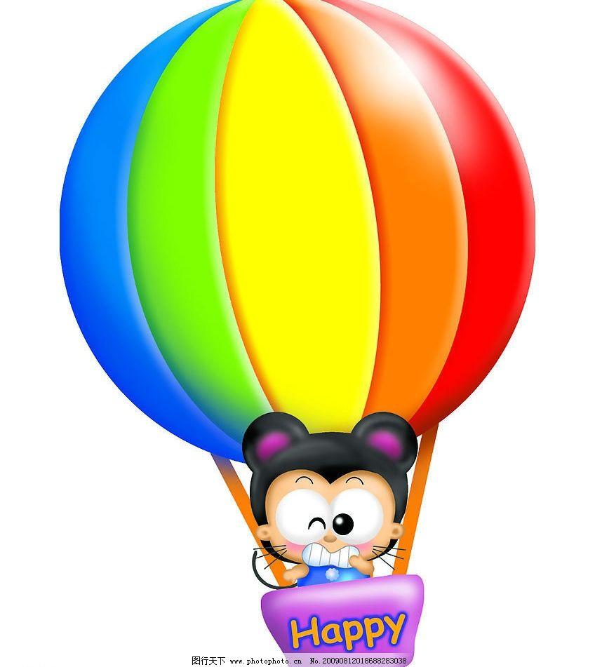 彩虹热气球图片
