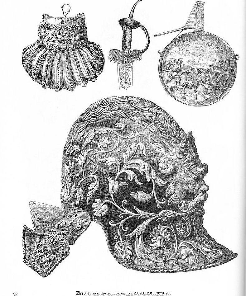 欧洲古代武器图案 欧洲古代兵器盔甲绘画