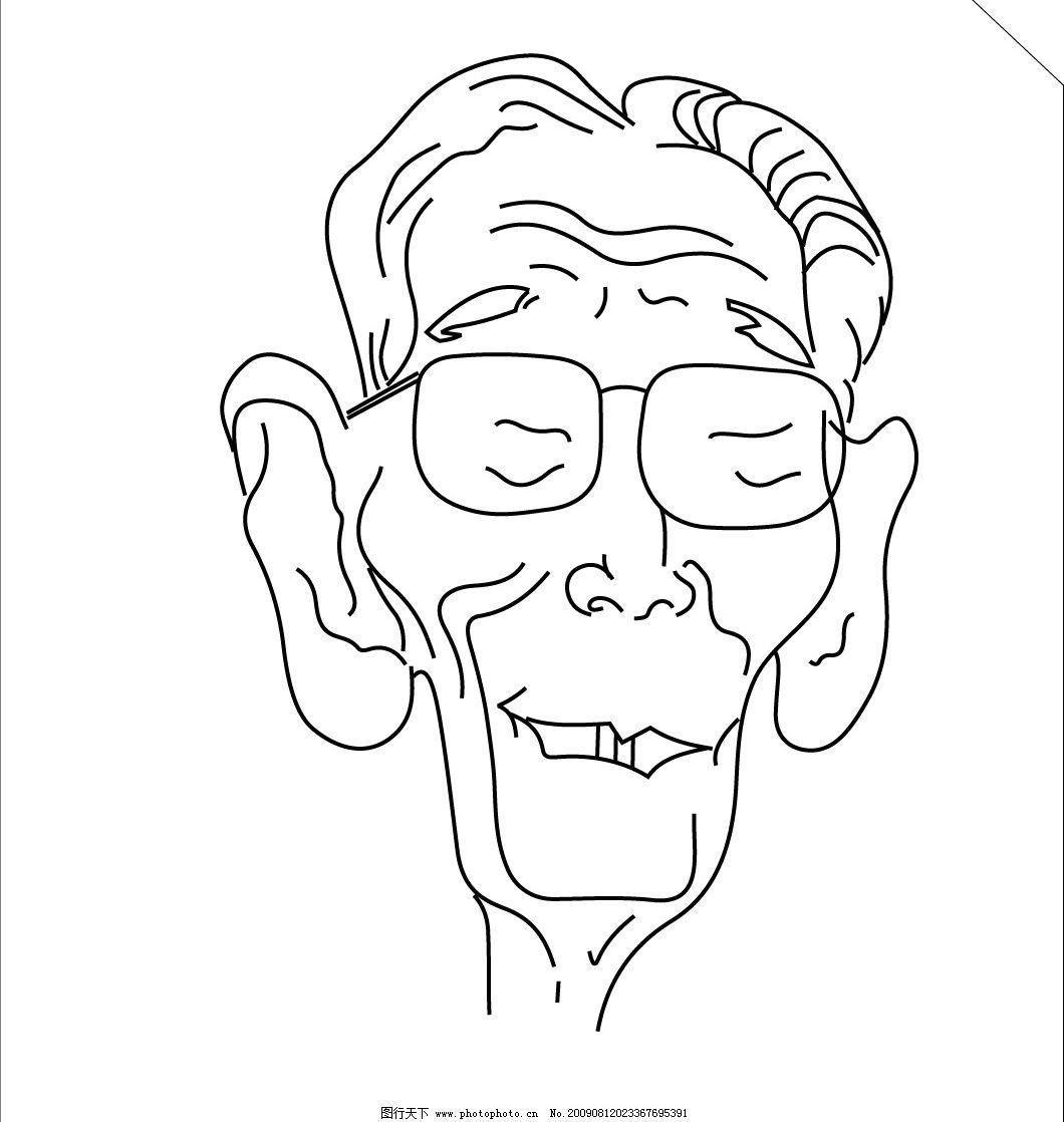 自己手描的马三立漫画头像图片_明星偶像_人物图库_图