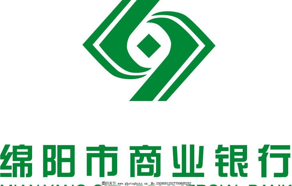 绵阳市商业银行 标准 商务金融 其他 矢量图库 eps