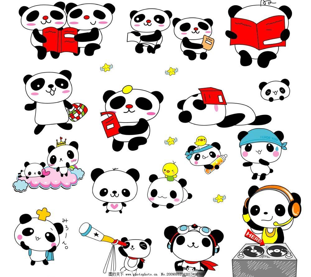可爱小黑熊 卡通 熊猫 分层卡通 星星 云朵 看书 逛街 小鸟