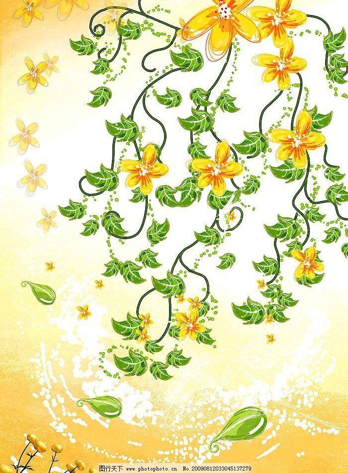 分层绚丽花儿 漂亮的花 花纹 绚丽 植物 绿叶 藤条 星星 花朵 淡雅 精