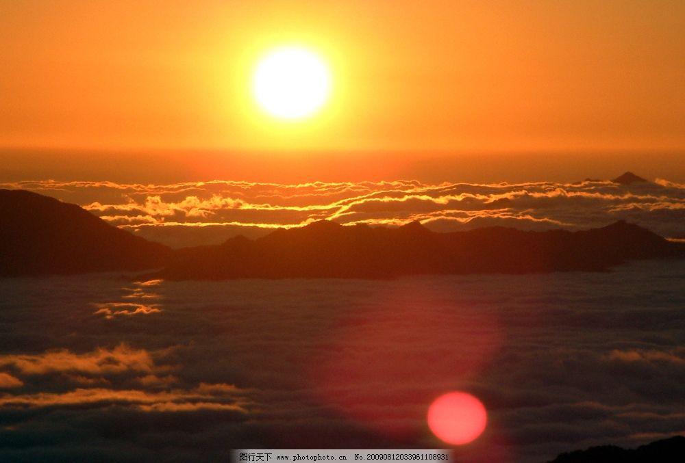洛阳白云山 云海日出 彩云 云层 太阳 风景 景区 国内旅游 摄影图库