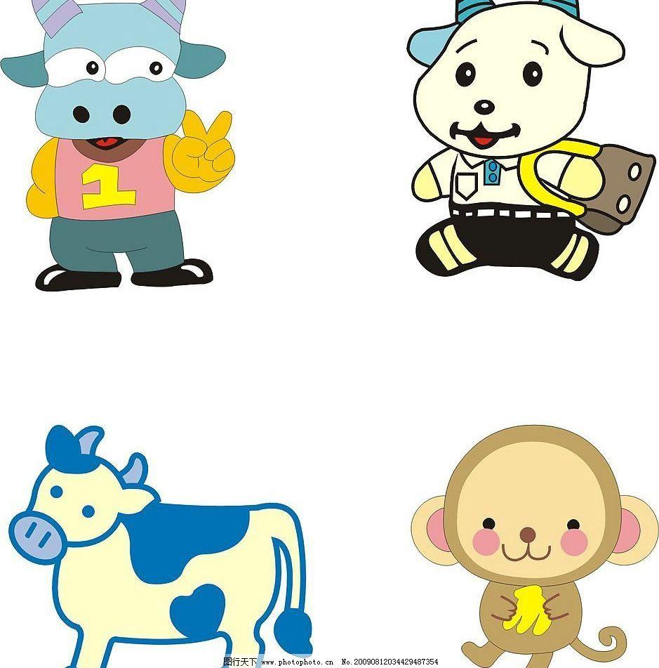 可爱小动物 动物 牛 猴 羊 生肖 生物世界 其他生物 矢量图库 cdr