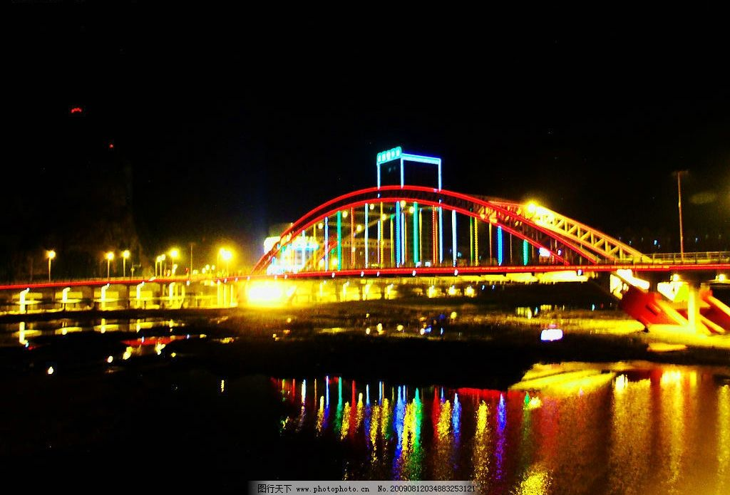 彩虹桥 自然景观 自然风景 城市夜景 灯光 大桥 夜色 景色 摄影图库