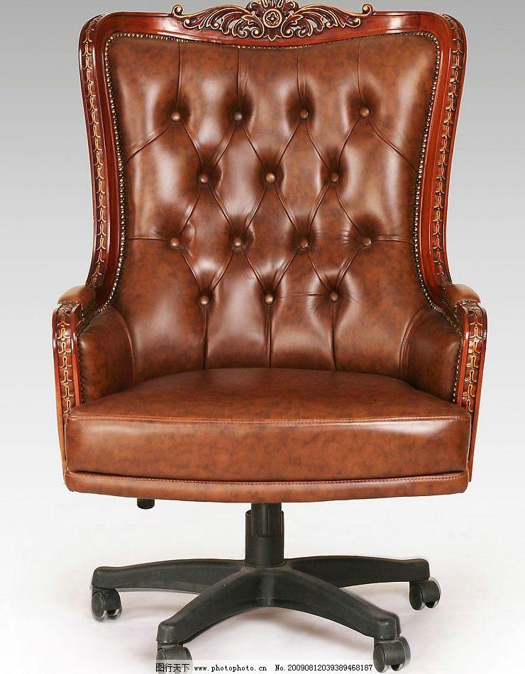 欧式雕花皮椅图片