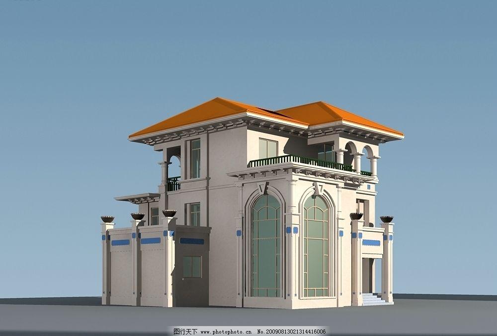 别墅 小区 楼房 建筑 3d设计模型