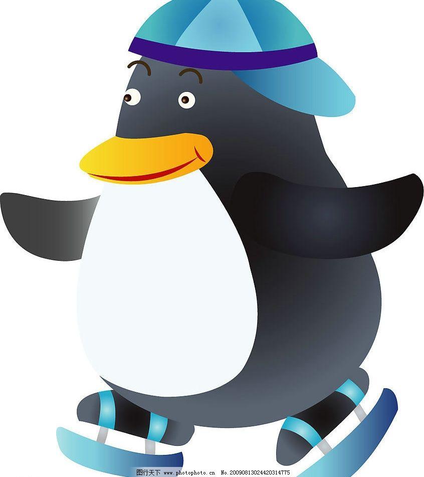 企鹅 生物世界 野生动物 矢量图库 ai