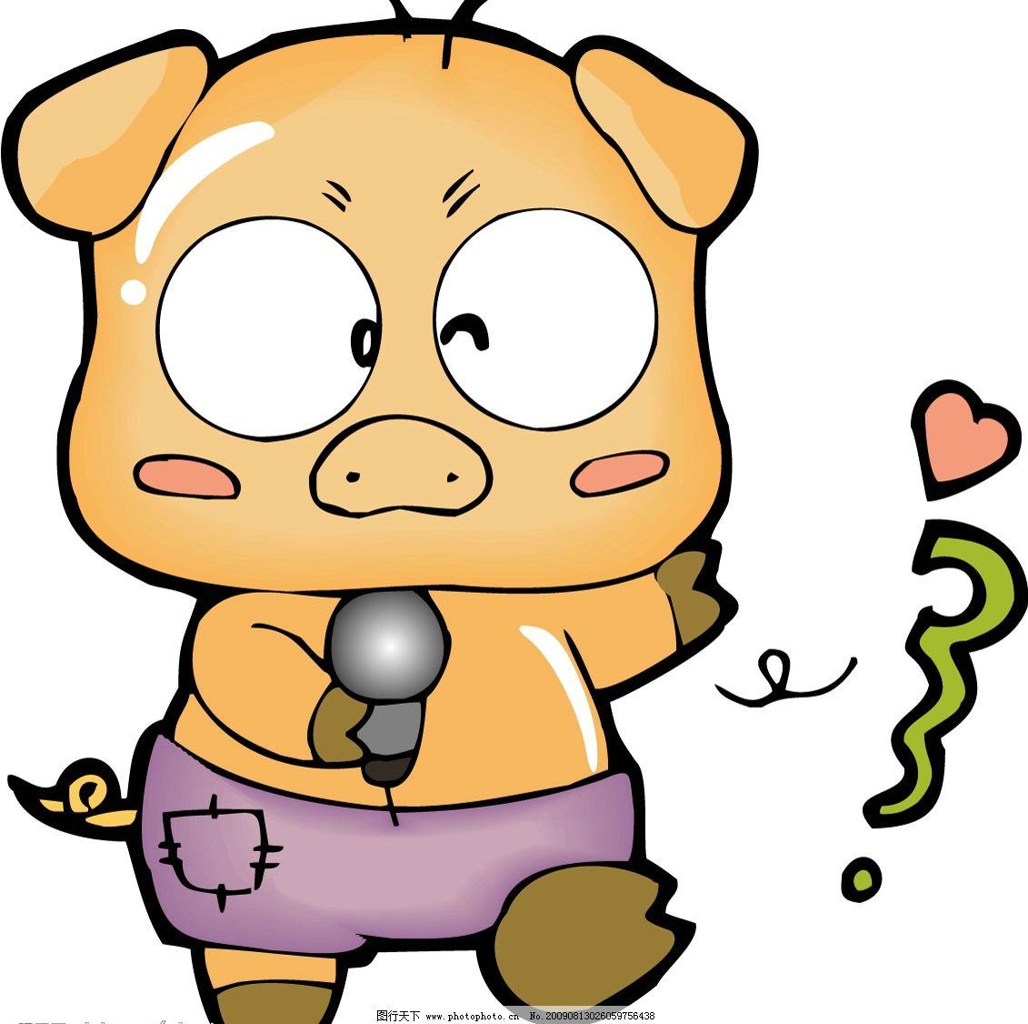 卡通猪 矢量图库