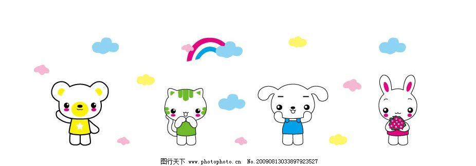 大家一起来跳舞 卡通动物 小猫 狗 可爱的兔子 阳光 白云 其他矢量