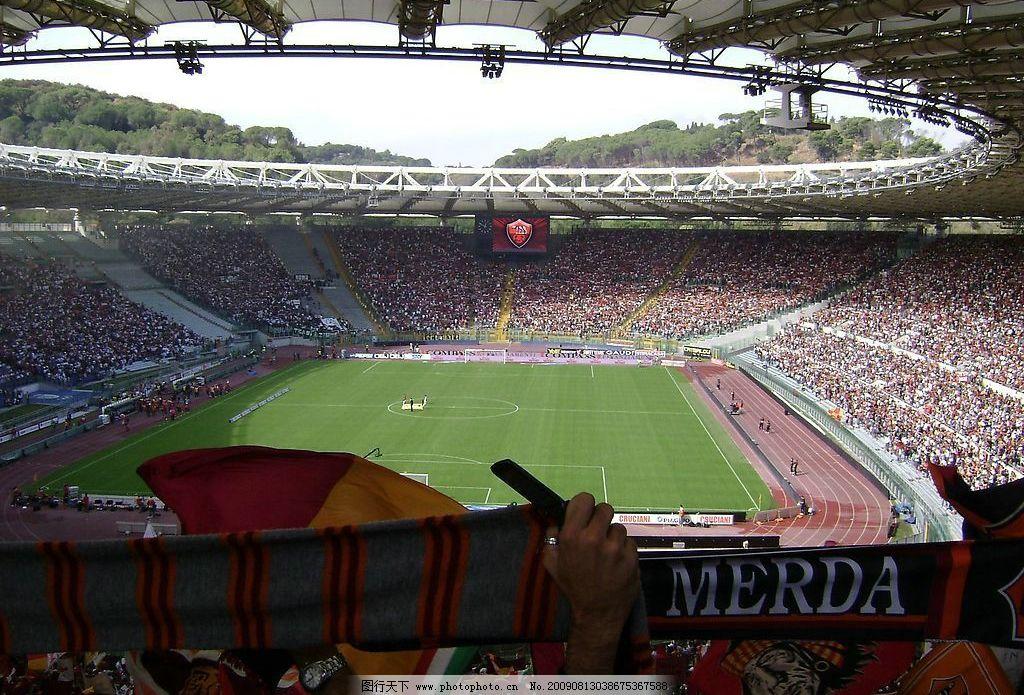 罗马奥林匹克球场图片