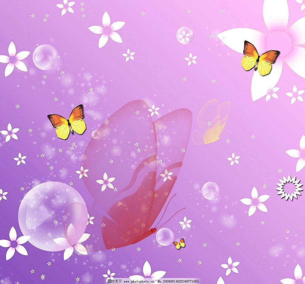 蝶恋花 蝴蝶 水泡 星星 底纹边框 花边花纹 设计图库 jpg