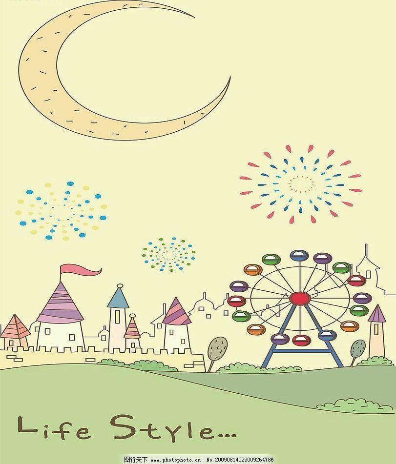 童年星空 玻璃移门图案 月亮 房屋 游乐园 动漫动画 风景漫画 设计