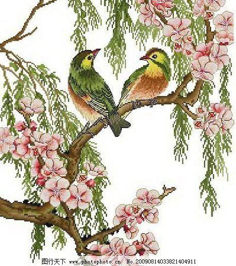 十字绣相思鸟图纸图片