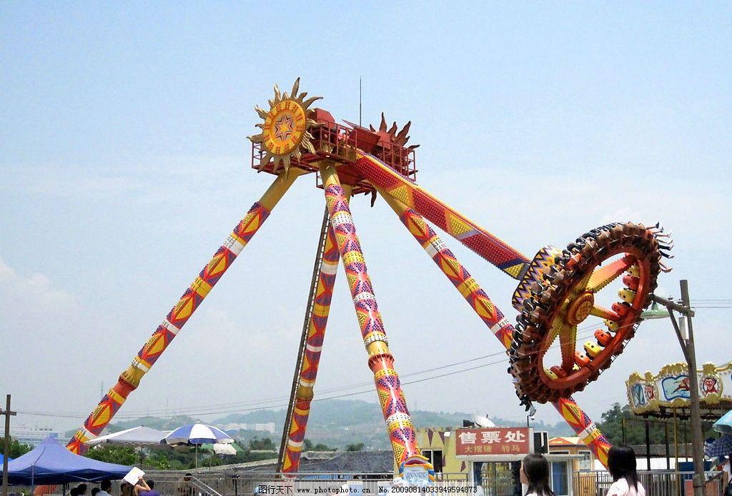 重庆洋人街 旅游区 风景区 乐园 旅游摄影 国内旅游 摄影图库 180dpi
