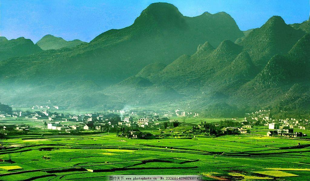 云南风光 云南风景 山 村庄 田园 雾 自然景观 自然风景 摄影图库 72d