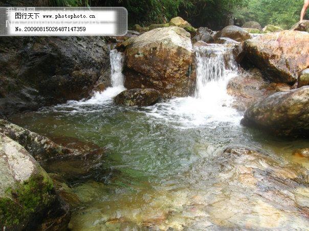 设计图库 高清素材 自然风景  溪水免费下载 旅游摄影 群山 摄影图