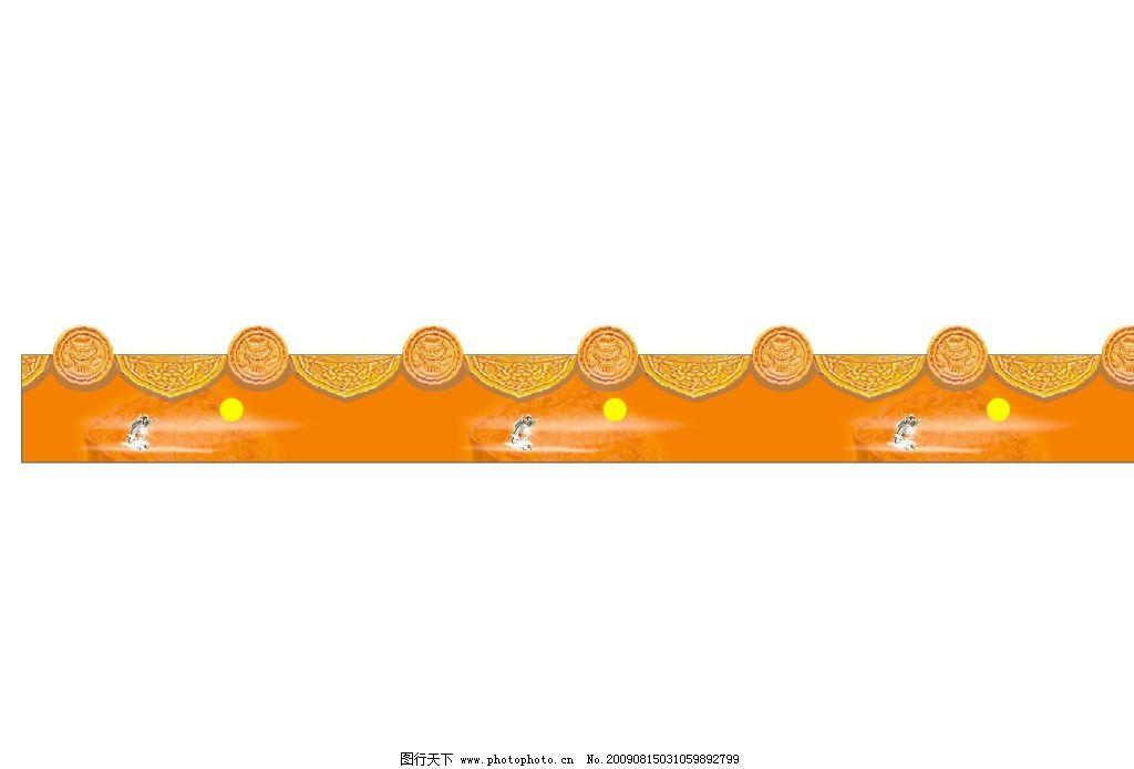 琉璃瓦(用于设计月饼屋檐)图片