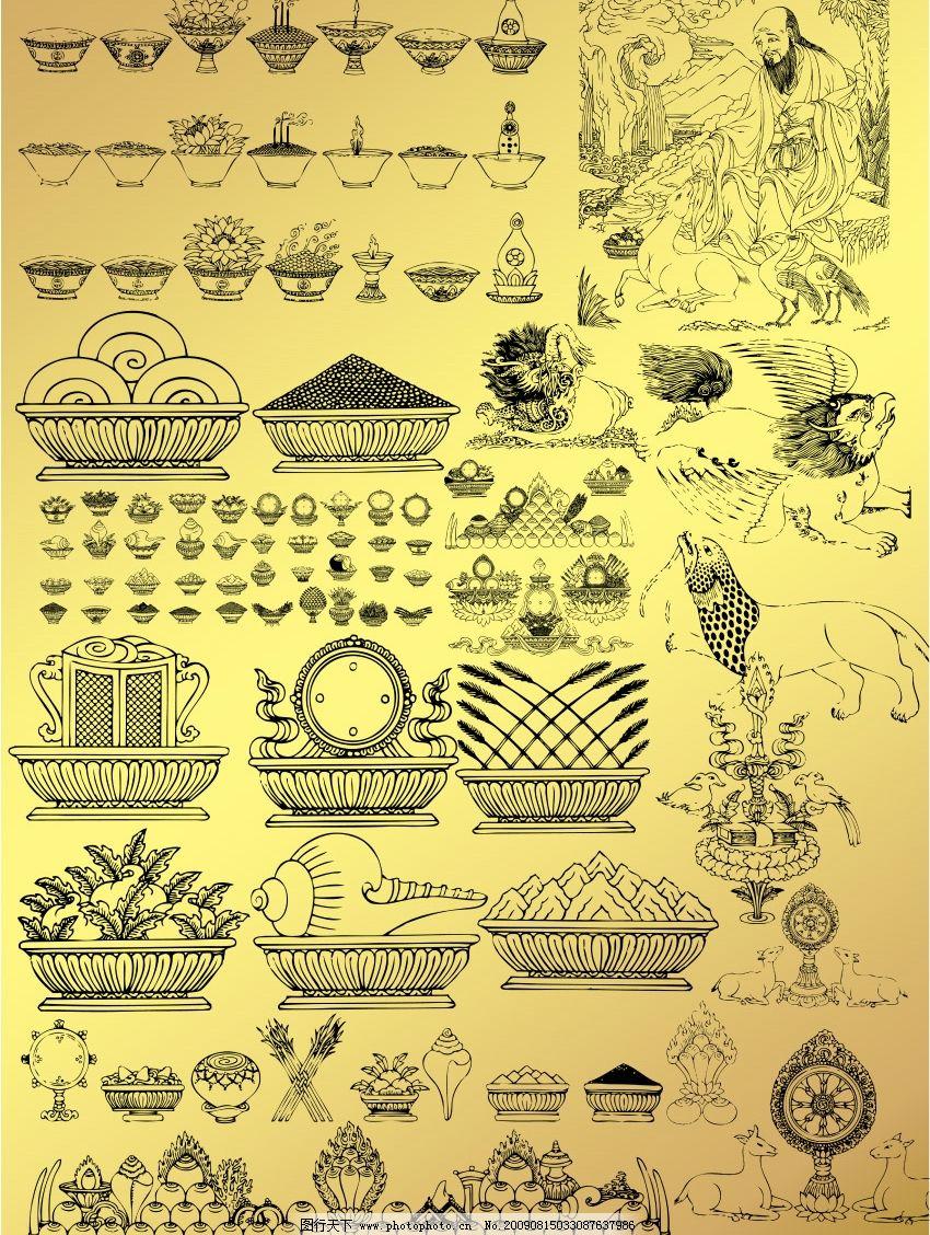 西藏图案收集 藏族图案 藏族线描图 传统图 西藏神物 源文件库