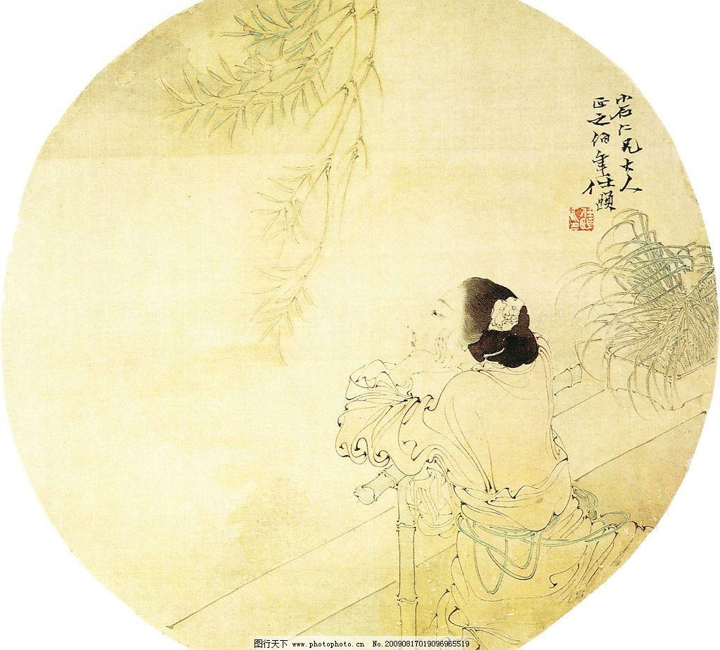 传世人物 圆形绘画 古装美女图片