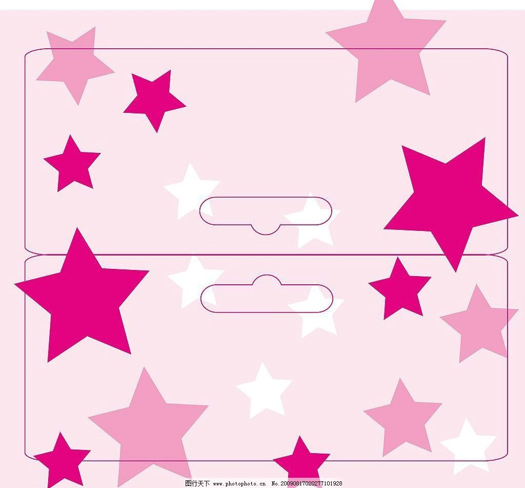 星星纸卡 可爱 星星 纸卡 底纹边框 背景底纹 设计图库 jpg