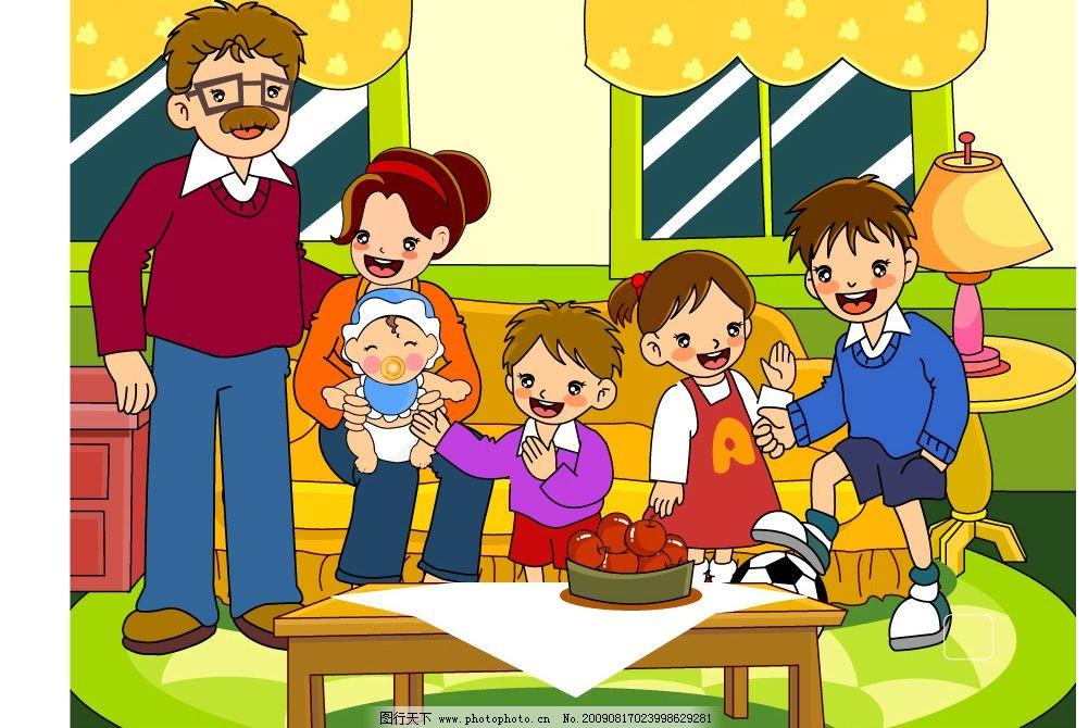 一家人 我的家庭familyai 家庭 family 爸爸 妈妈 哥哥 姐姐 弟弟妹妹