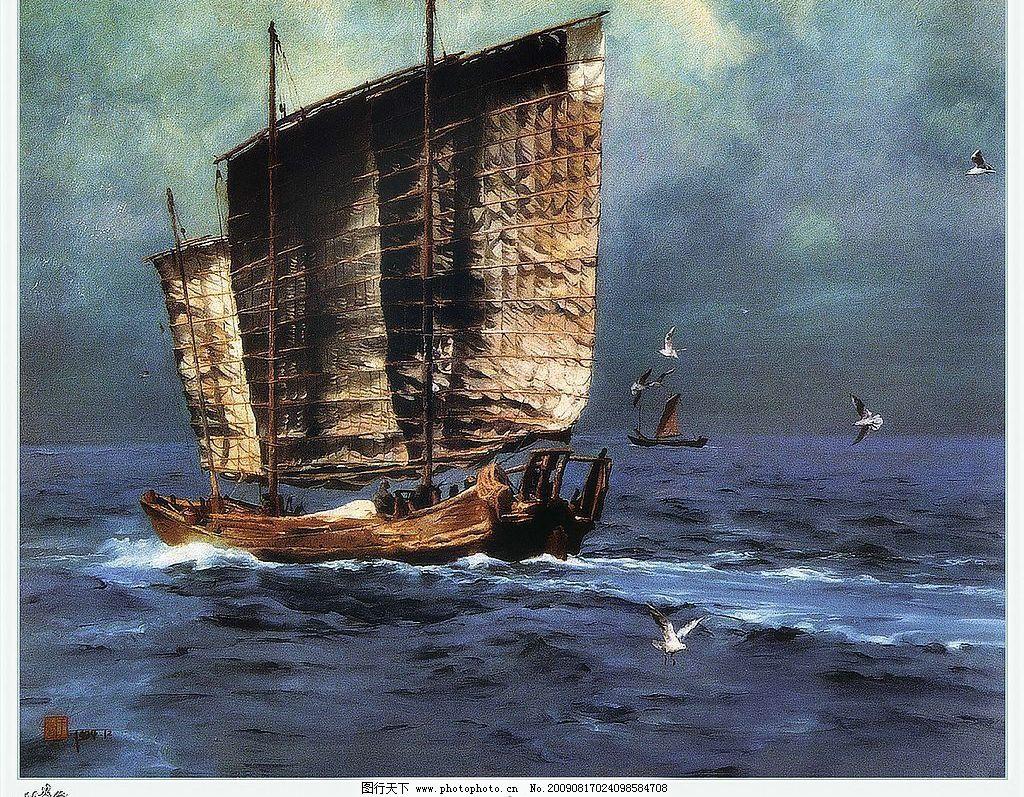 大海系列油画 大海 油画 帆船 自然景观 自然风光 设计图库 600dpi jp