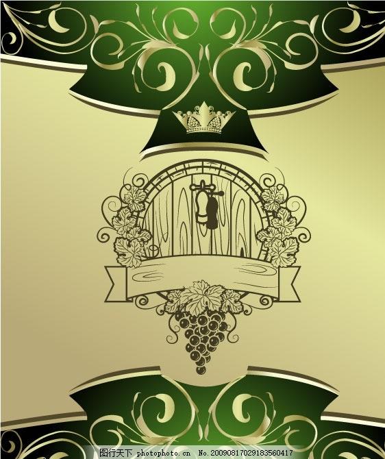 欧式瓶贴设计 花纹 花边 麦穗 狮子 酒 条纹 线条 边框 皇冠