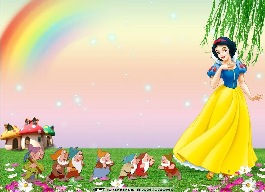 白雪公主相框模板图片