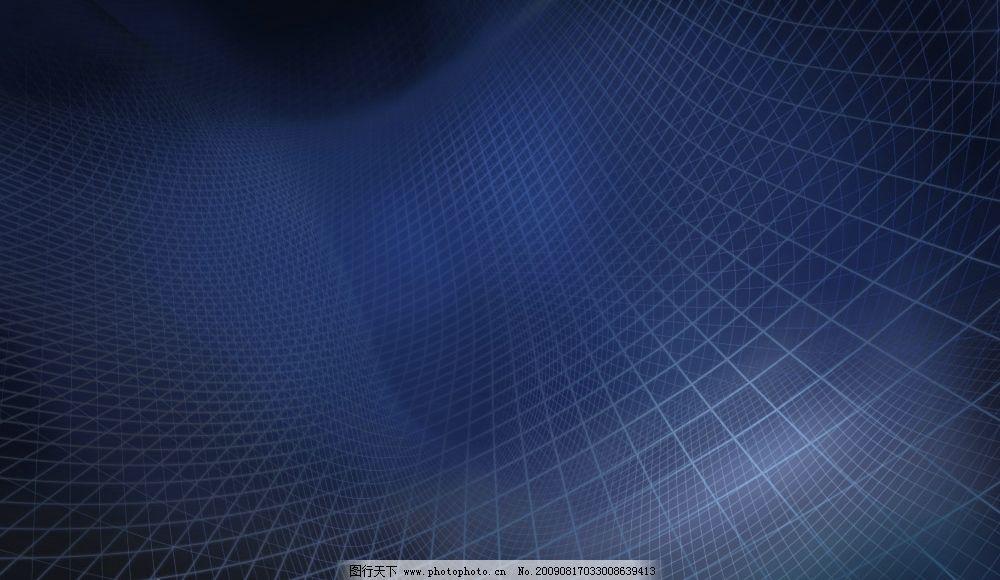 三维数码网格背景psd分层素材 线条 线框 海报 广告 科技 科幻