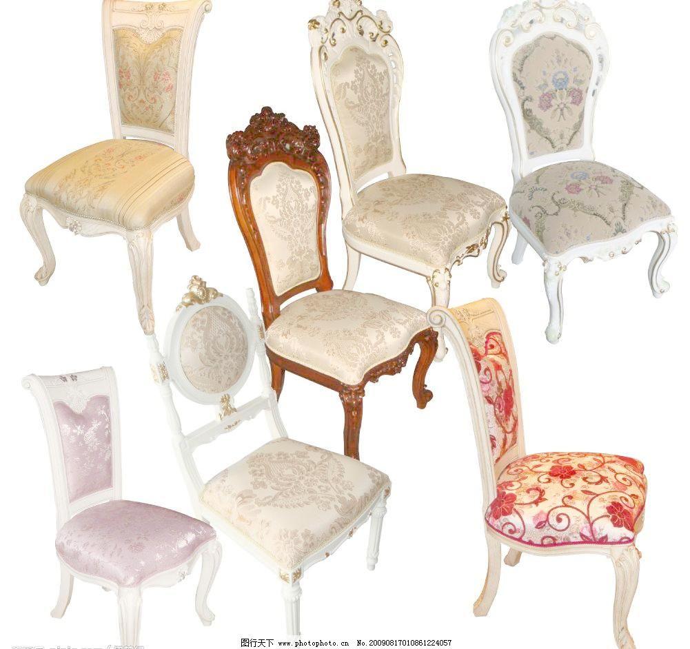 欧式家具抠图素材