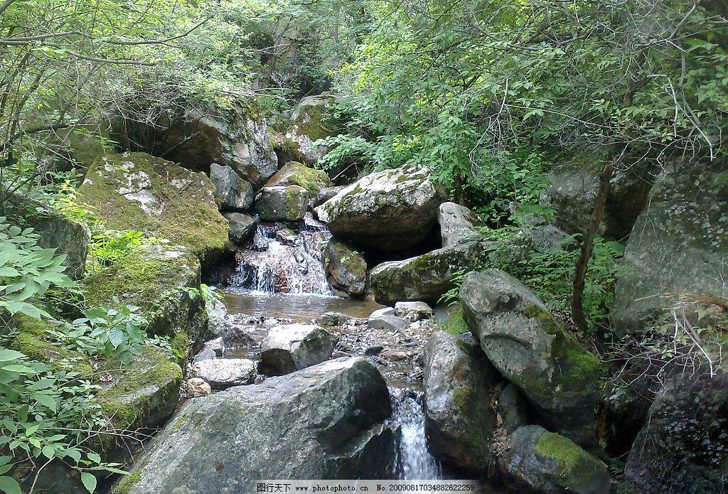 天生桥风光 瀑布 山水 自然景观 自然风景 摄影图库 300dpi jpg