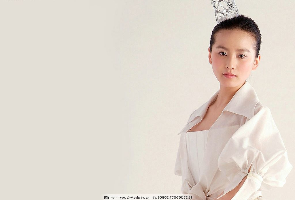 刘诗诗 芭蕾舞 小公主图片