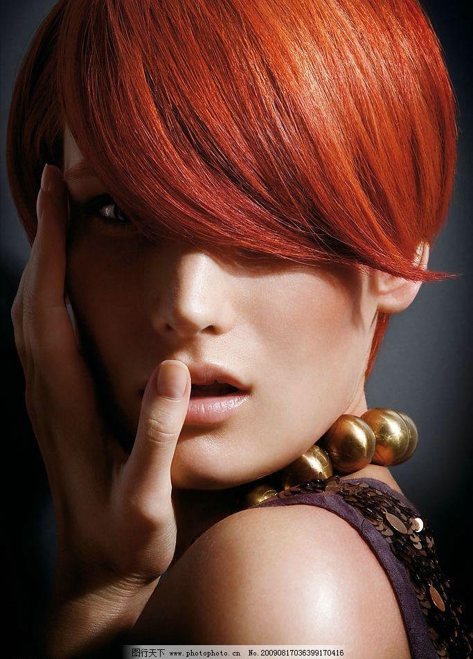 美发美女 欧美 模特 红发 女人 人物 发型 前卫 发型设计 性感图片