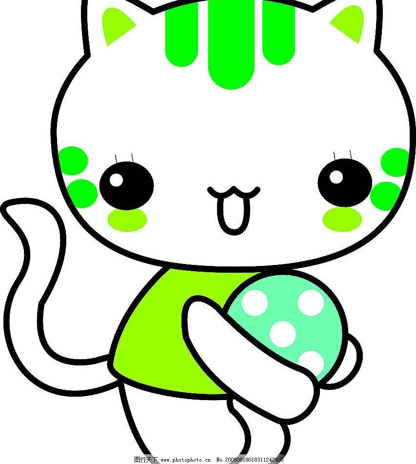 卡通动物 动物 猫咪 猫 卡通图片 动漫动画 动漫人物 设计图库 300dpi
