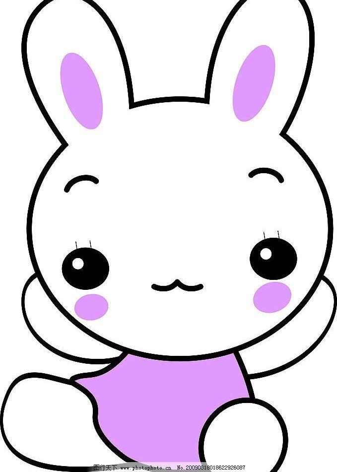 卡通动物 卡通兔子 卡通图片