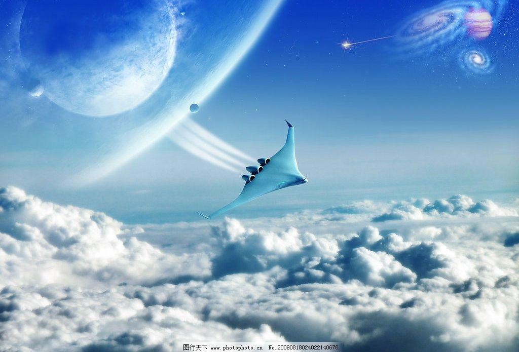 梦幻情景 风景 梦幻 梦境 情景 蓝天 天空 白云 移门图案 战斗机 月球