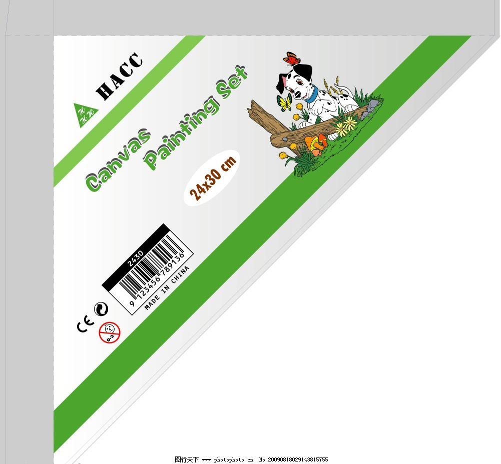 产品小包装展示图 画板标 卡通 三角形角标 漫画 美术商标 狗 小动物