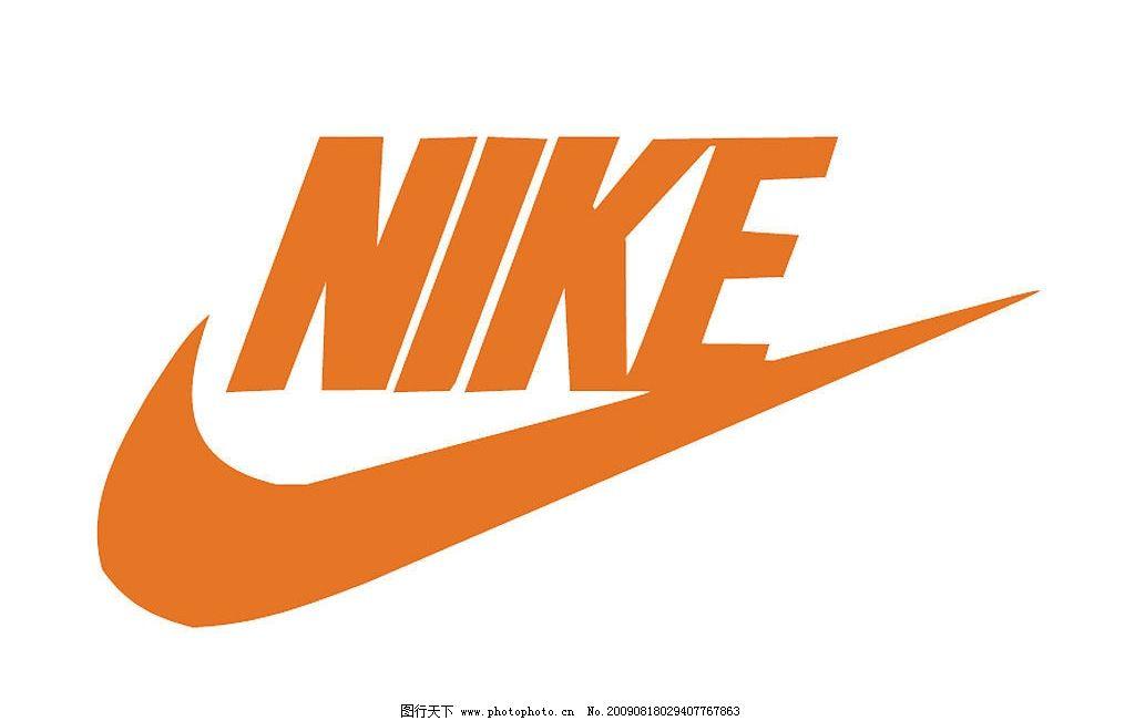 耐克标志 广告设计 logo设计