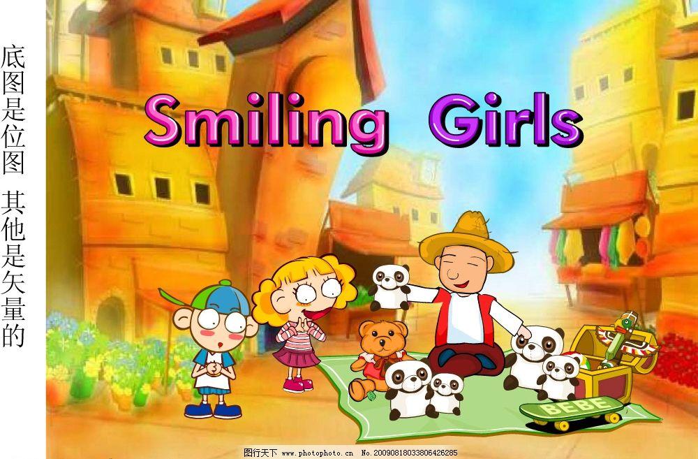 熊猫玩具摆摊ai 熊猫 小熊 摆摊 小女孩 男孩 老板 滑板 其他矢量