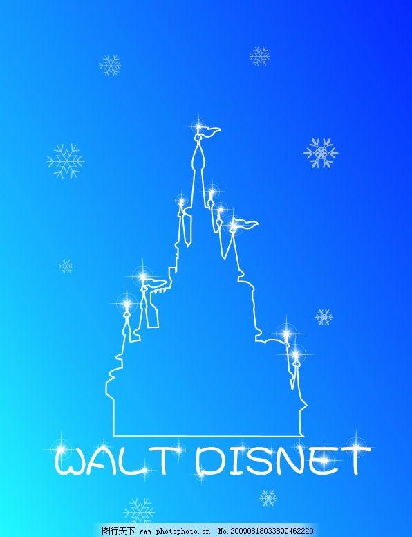 城堡 矢量图 雪花 星星 迪士尼 其他矢量 矢量素材 矢量图库 ai