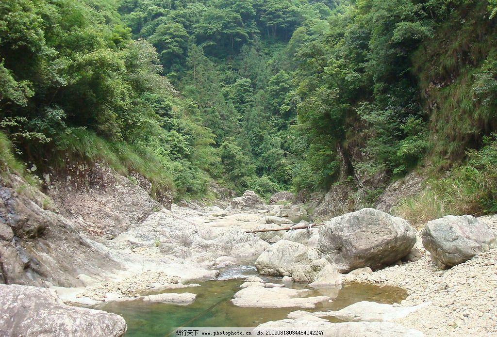 小溪 河流 青山绿水 风景 自然景观 山水风景 摄影图库 72dpi jpg